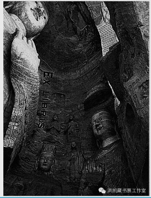 (青年版画家)包岚▪版画藏书票作品欣赏 第13张