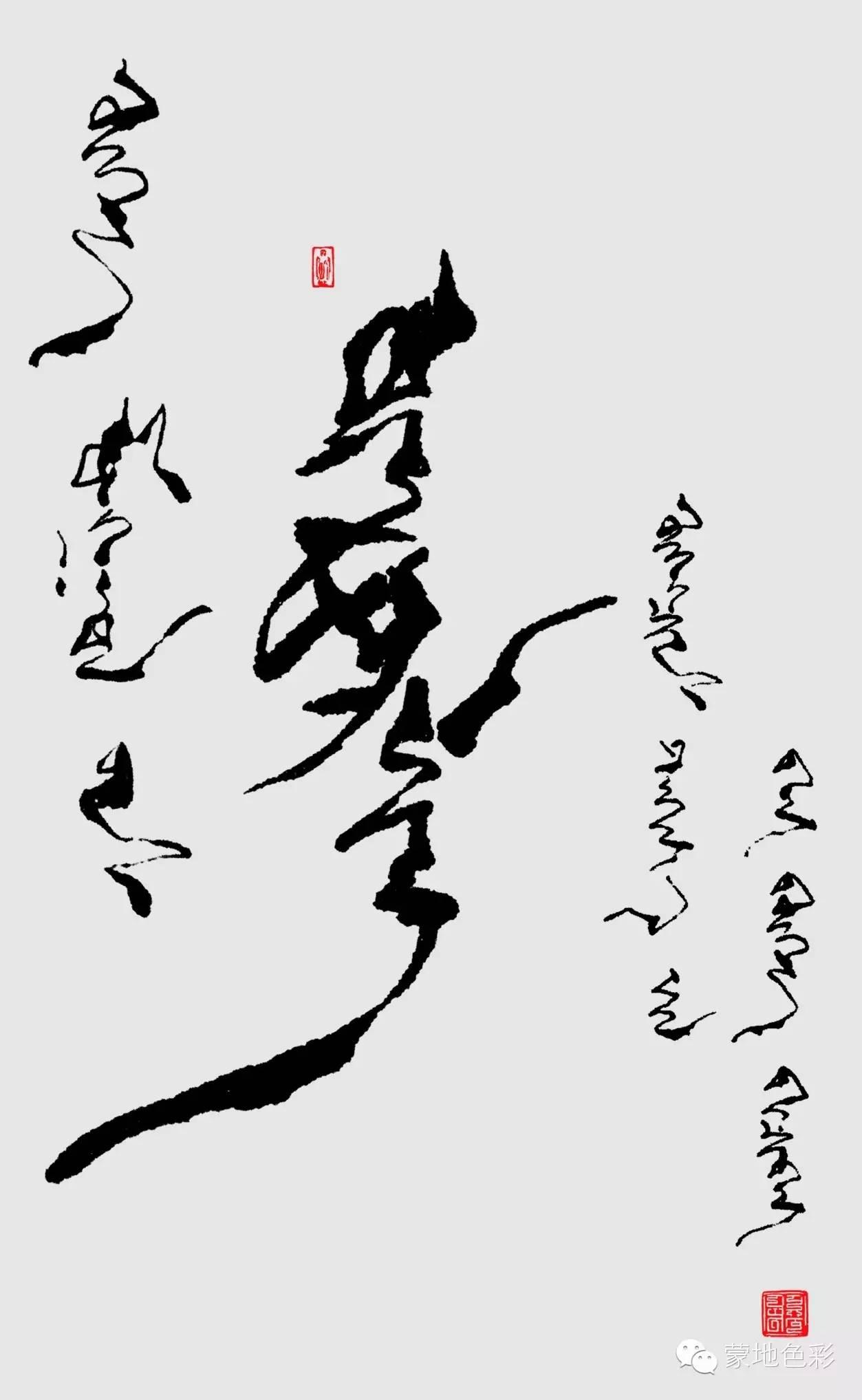 蒙古文书法艺术 第6张