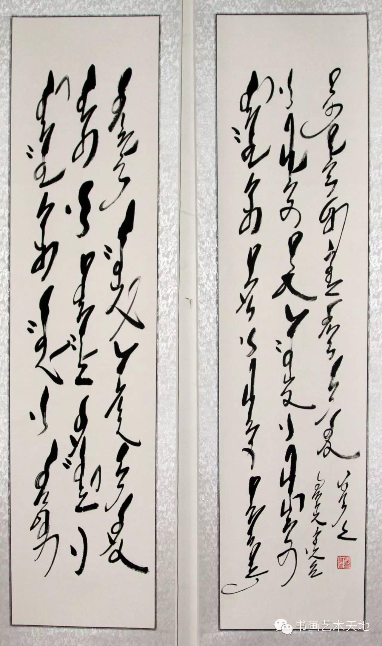 永阿——戈壁滩上的蒙文书法奇葩 第4张