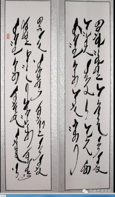 永阿——戈壁滩上的蒙文书法奇葩 第8张