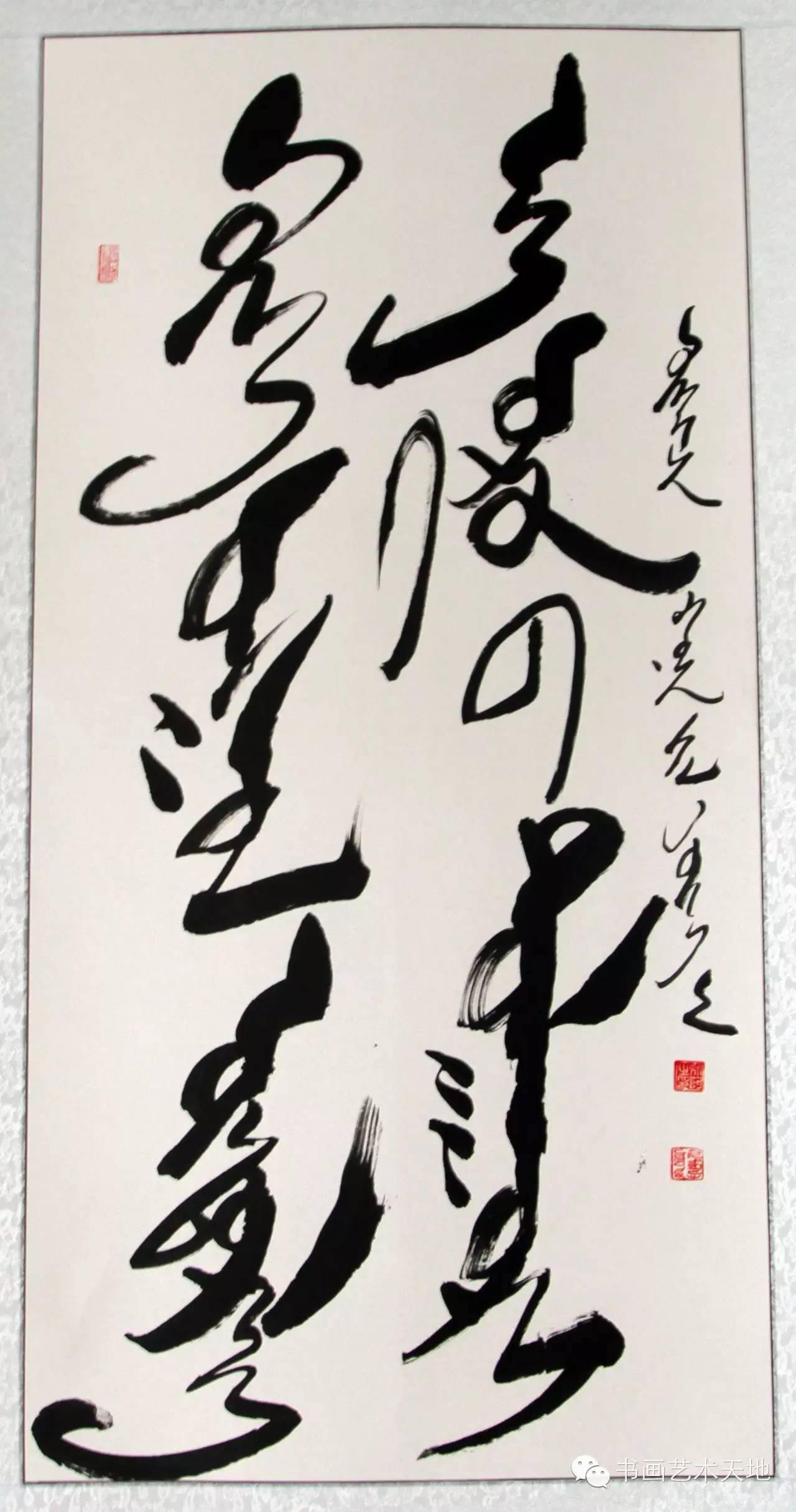 永阿——戈壁滩上的蒙文书法奇葩 第7张