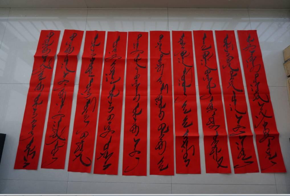 永阿——戈壁滩上的蒙文书法奇葩 第9张