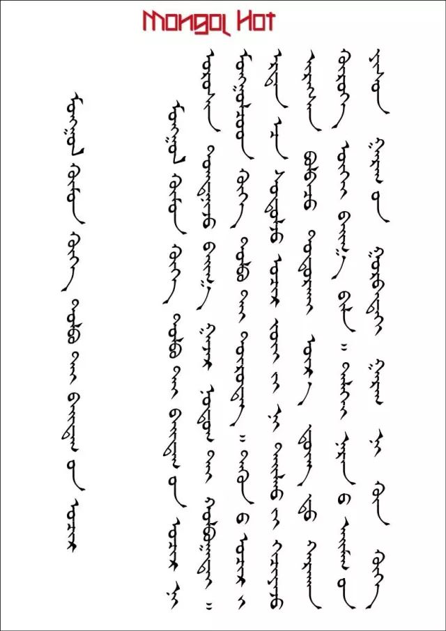 【文化】蒙古人与蓝斑的渊源 你了解吗? 第2张