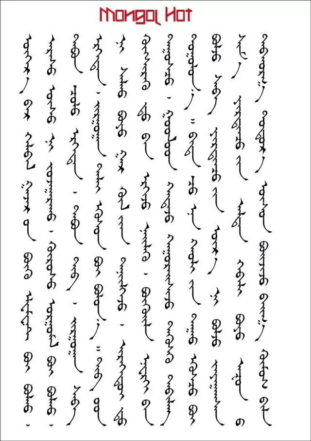 【文化】蒙古人与蓝斑的渊源 你了解吗? 第8张