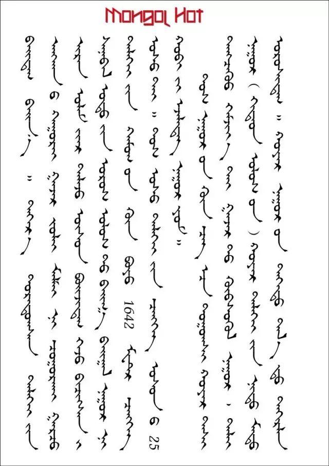 【文化】蒙古人与蓝斑的渊源 你了解吗? 第10张