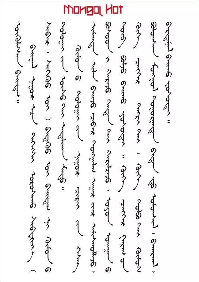 【文化】蒙古人与蓝斑的渊源 你了解吗? 第14张