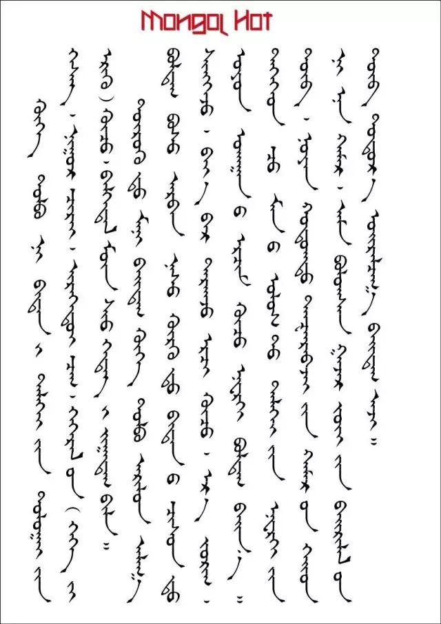 【文化】蒙古人与蓝斑的渊源 你了解吗? 第15张