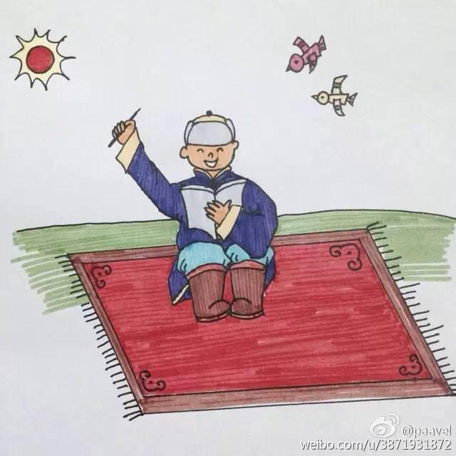 蒙古孩子简笔画 第6张