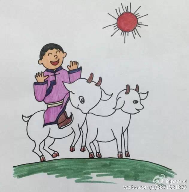 蒙古孩子简笔画 第8张
