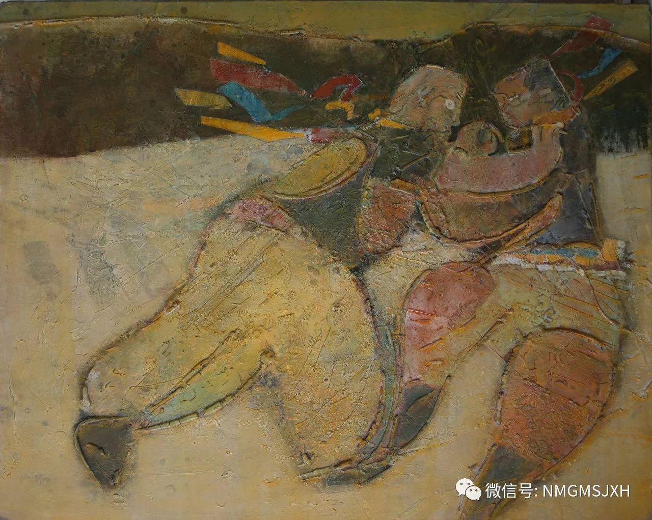 内蒙古美术新人新作展作品(一) 第9张