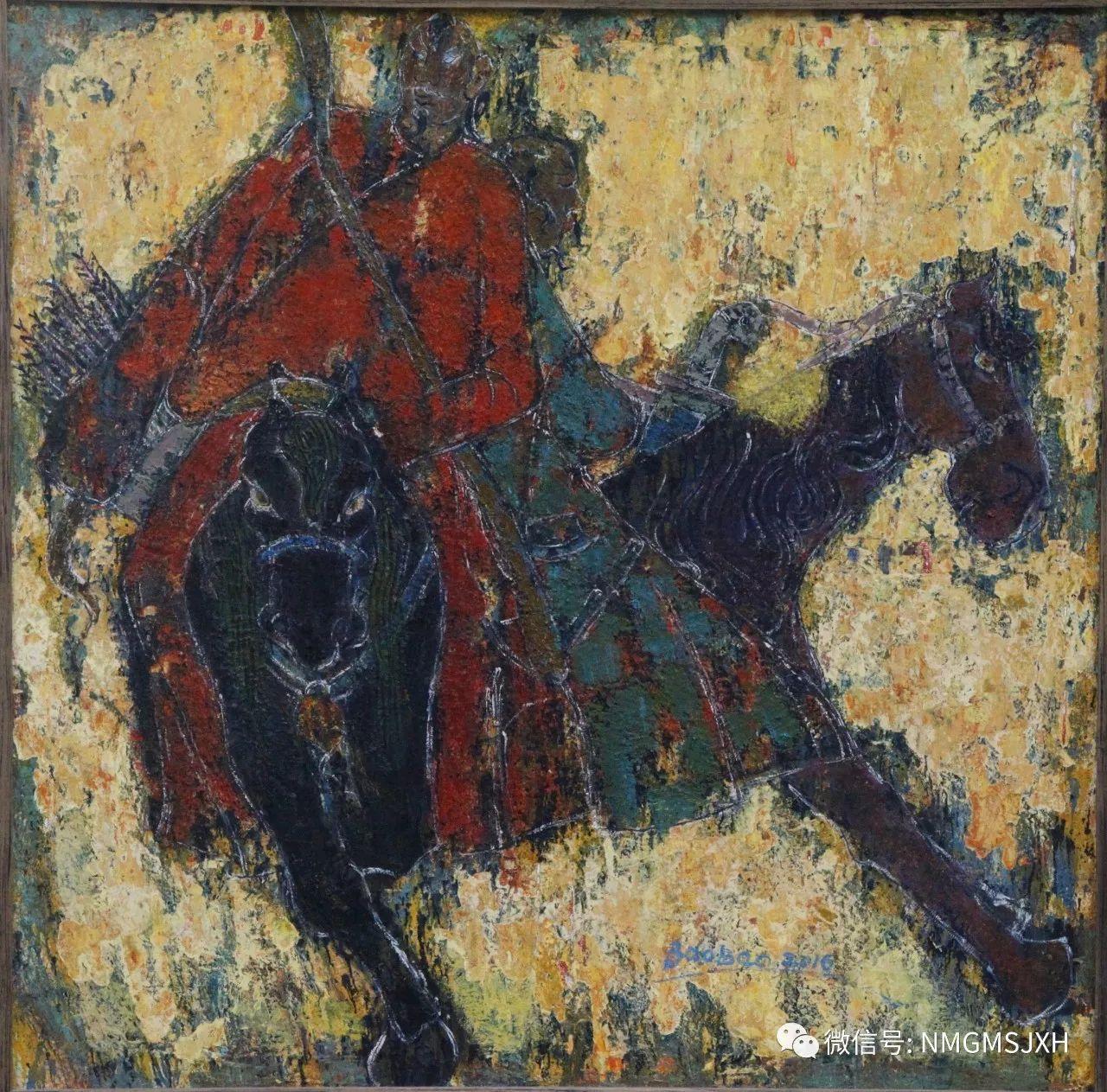 内蒙古美术新人新作展作品(二) 第3张