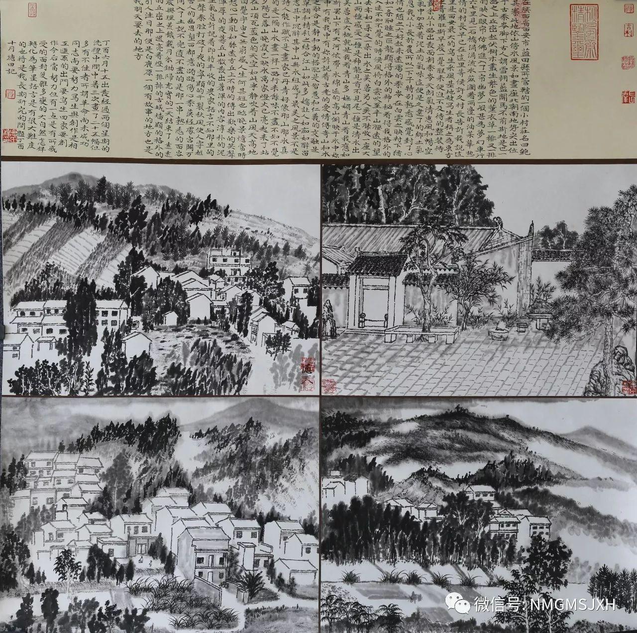 内蒙古美术新人新作展作品(三) 第5张