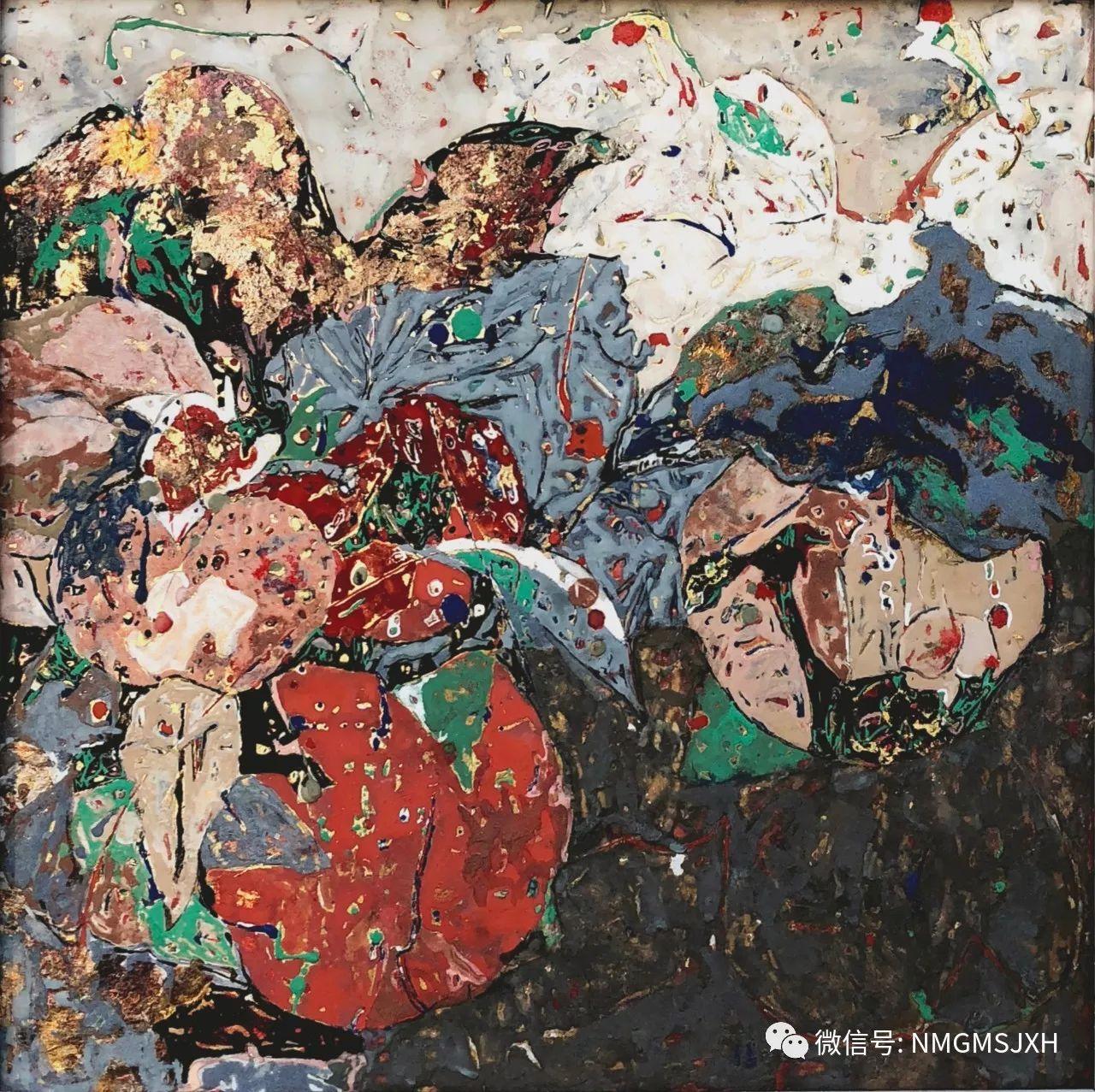 内蒙古美术新人新作展作品(三) 第14张
