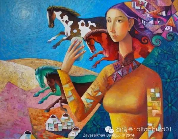 请欣赏蒙古国画家扎雅赛罕美术作品! 第13张