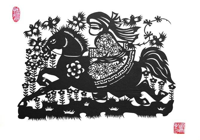 民间美术——蒙古族剪纸艺术欣赏 第13张