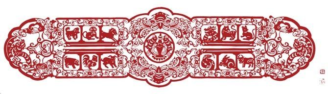 民间美术——蒙古族剪纸艺术欣赏 第14张