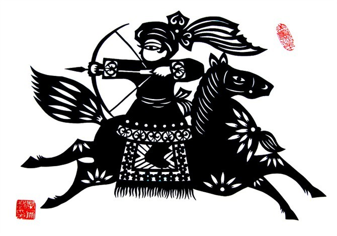 民间美术——蒙古族剪纸艺术欣赏 第15张