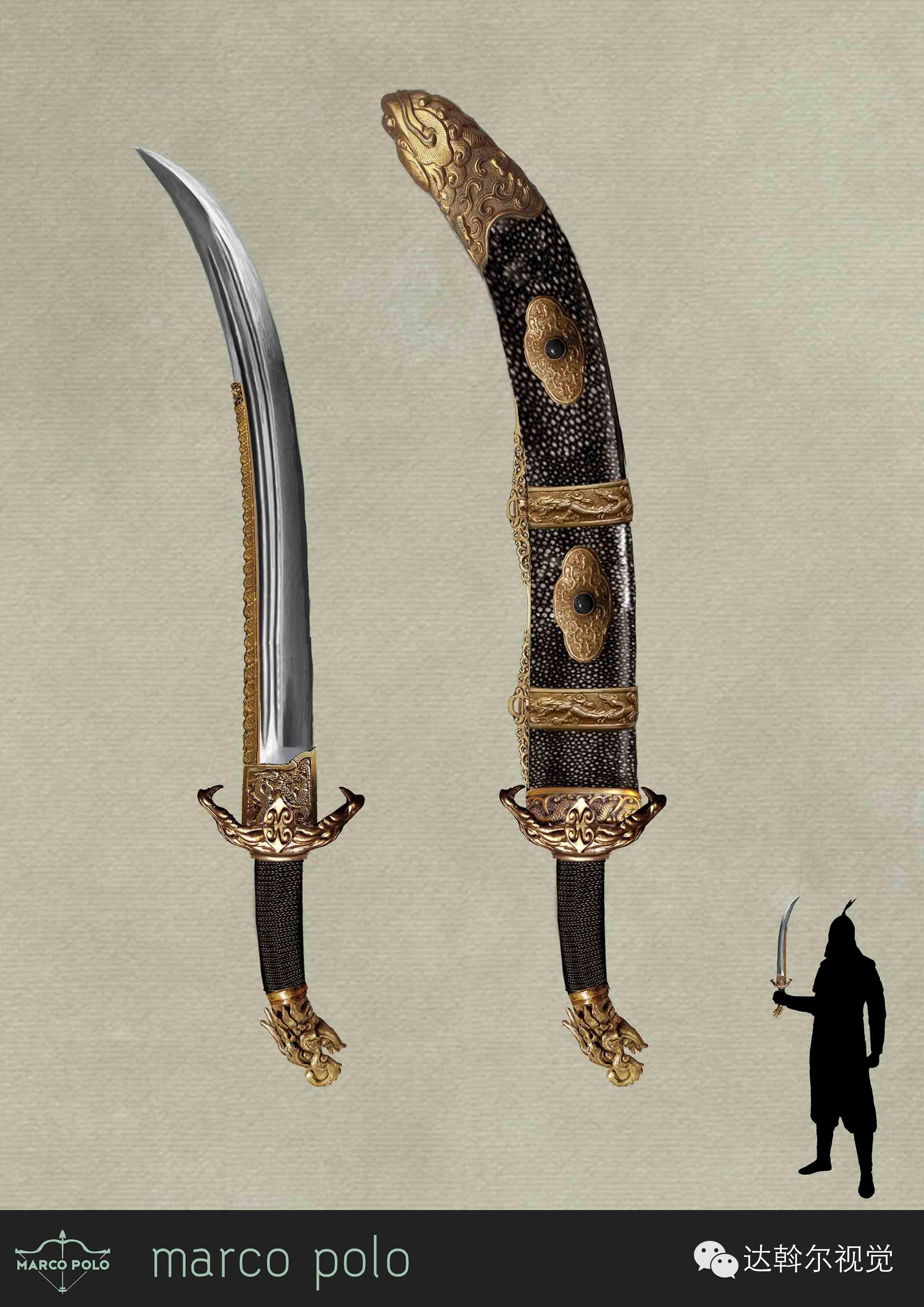蒙古题材美剧《马可波罗》兵器设计欣赏 第3张