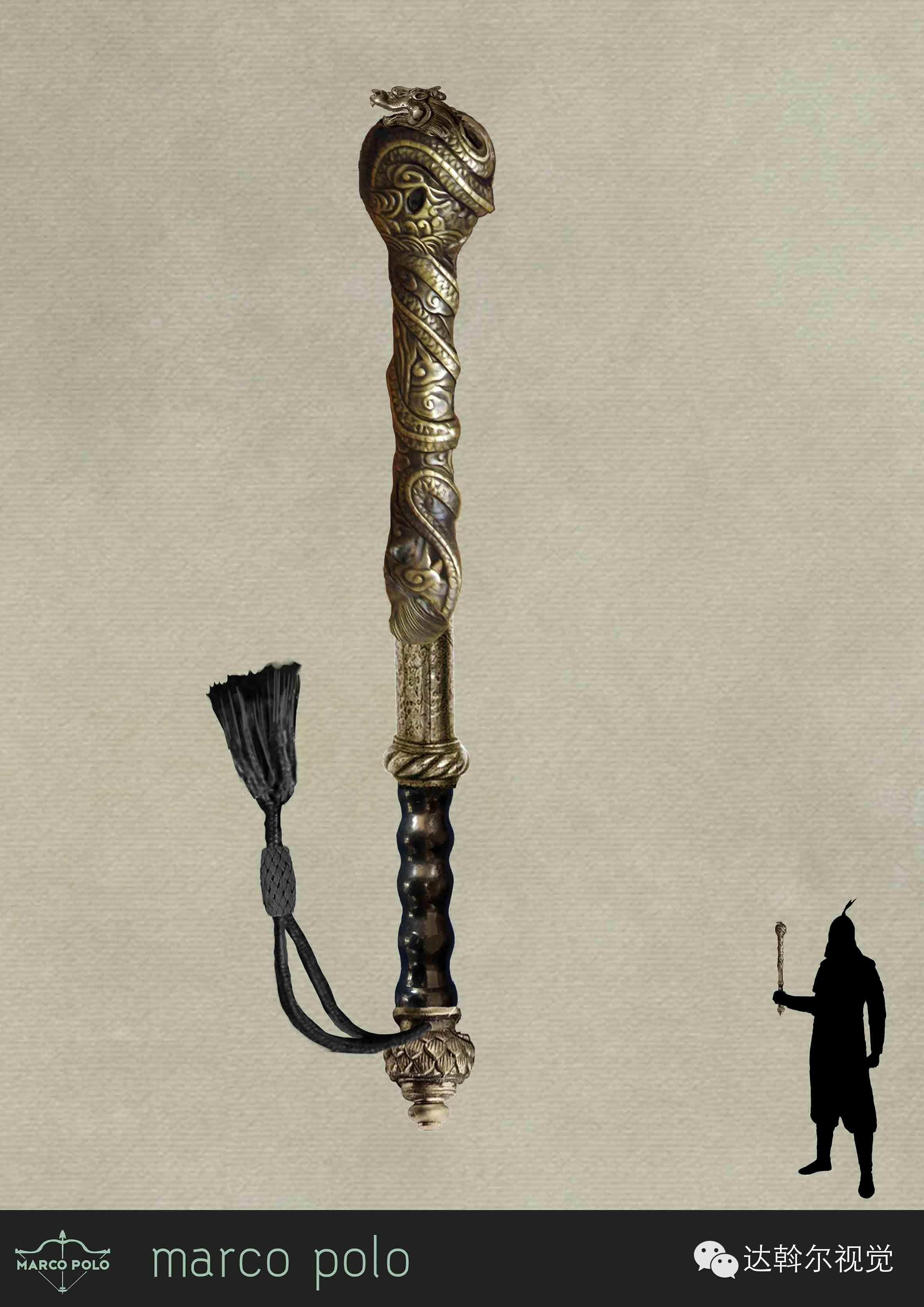 蒙古题材美剧《马可波罗》兵器设计欣赏 第5张