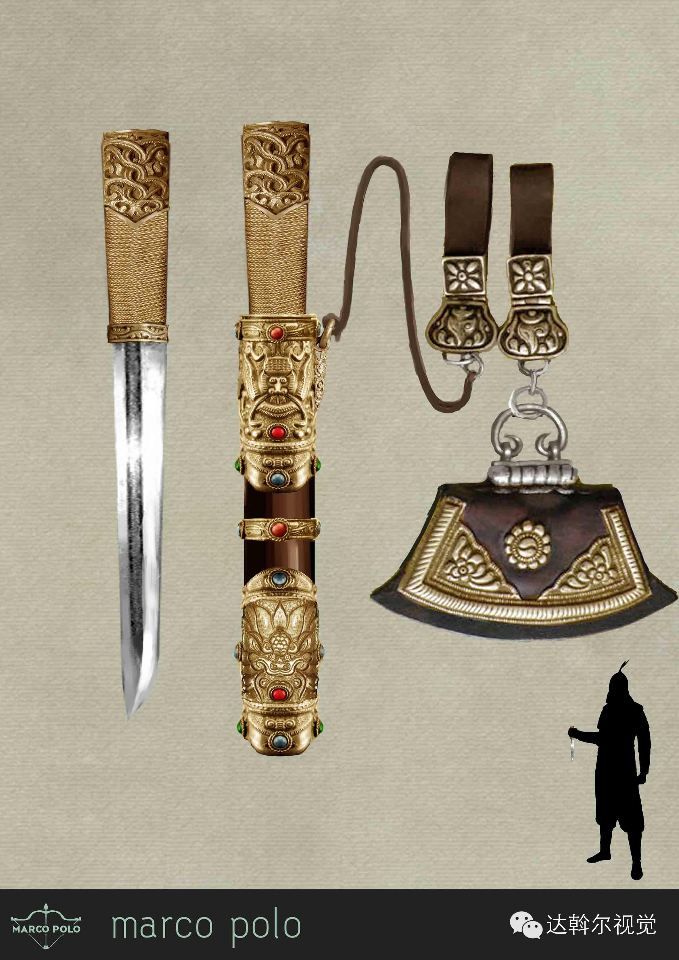 蒙古题材美剧《马可波罗》兵器设计欣赏 第4张