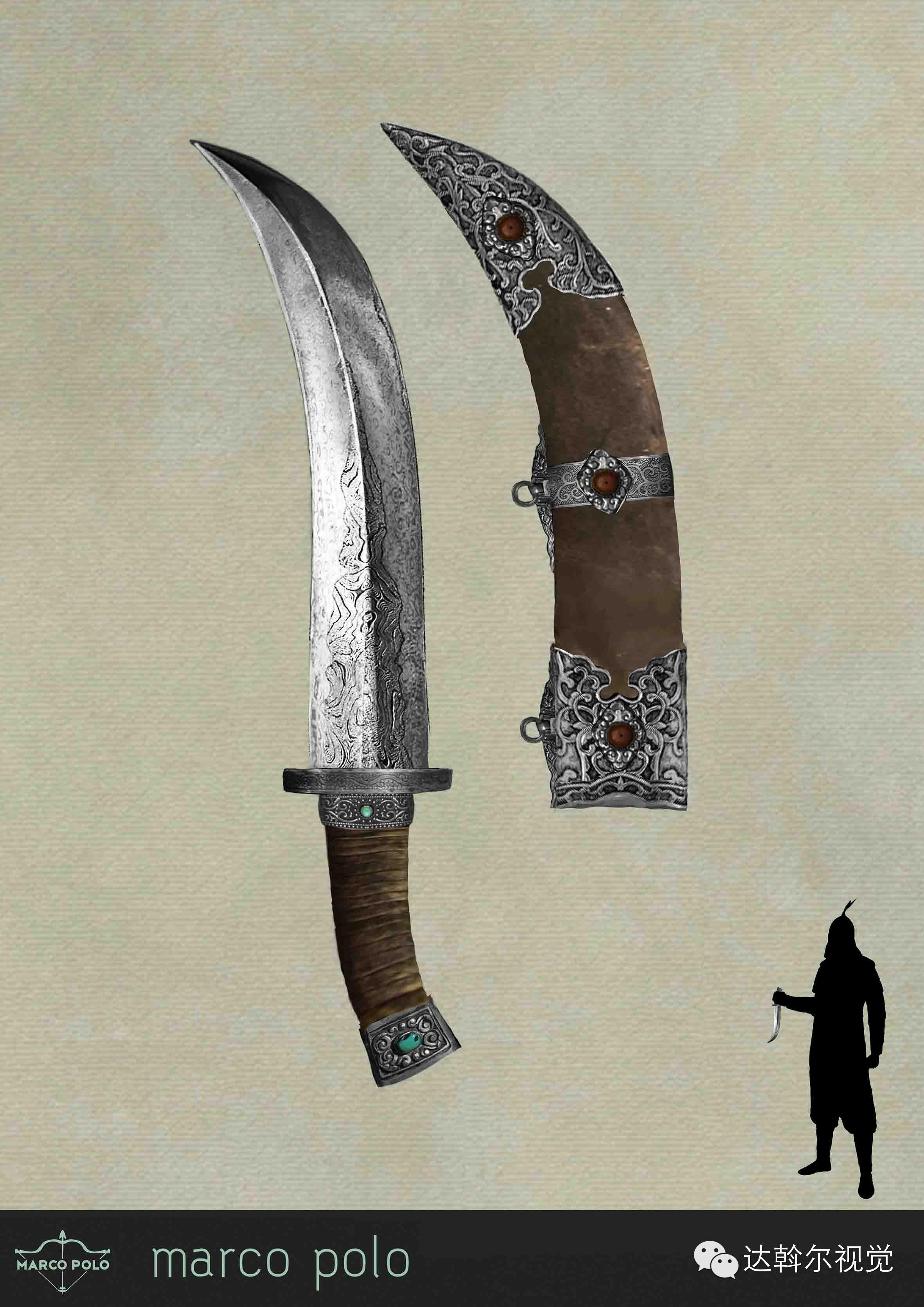 蒙古题材美剧《马可波罗》兵器设计欣赏 第8张