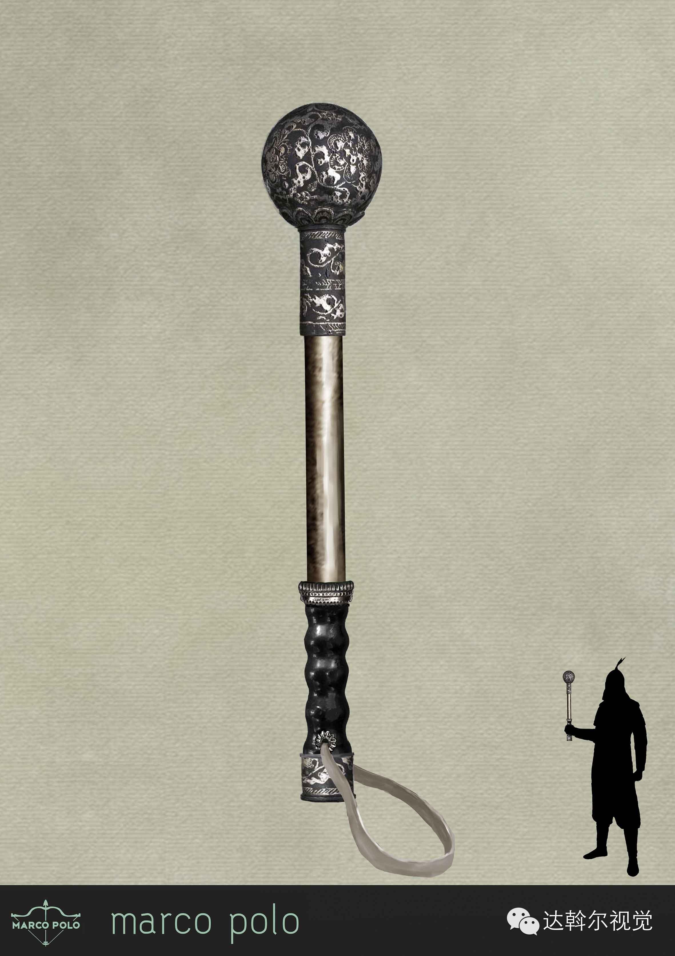 蒙古题材美剧《马可波罗》兵器设计欣赏 第9张