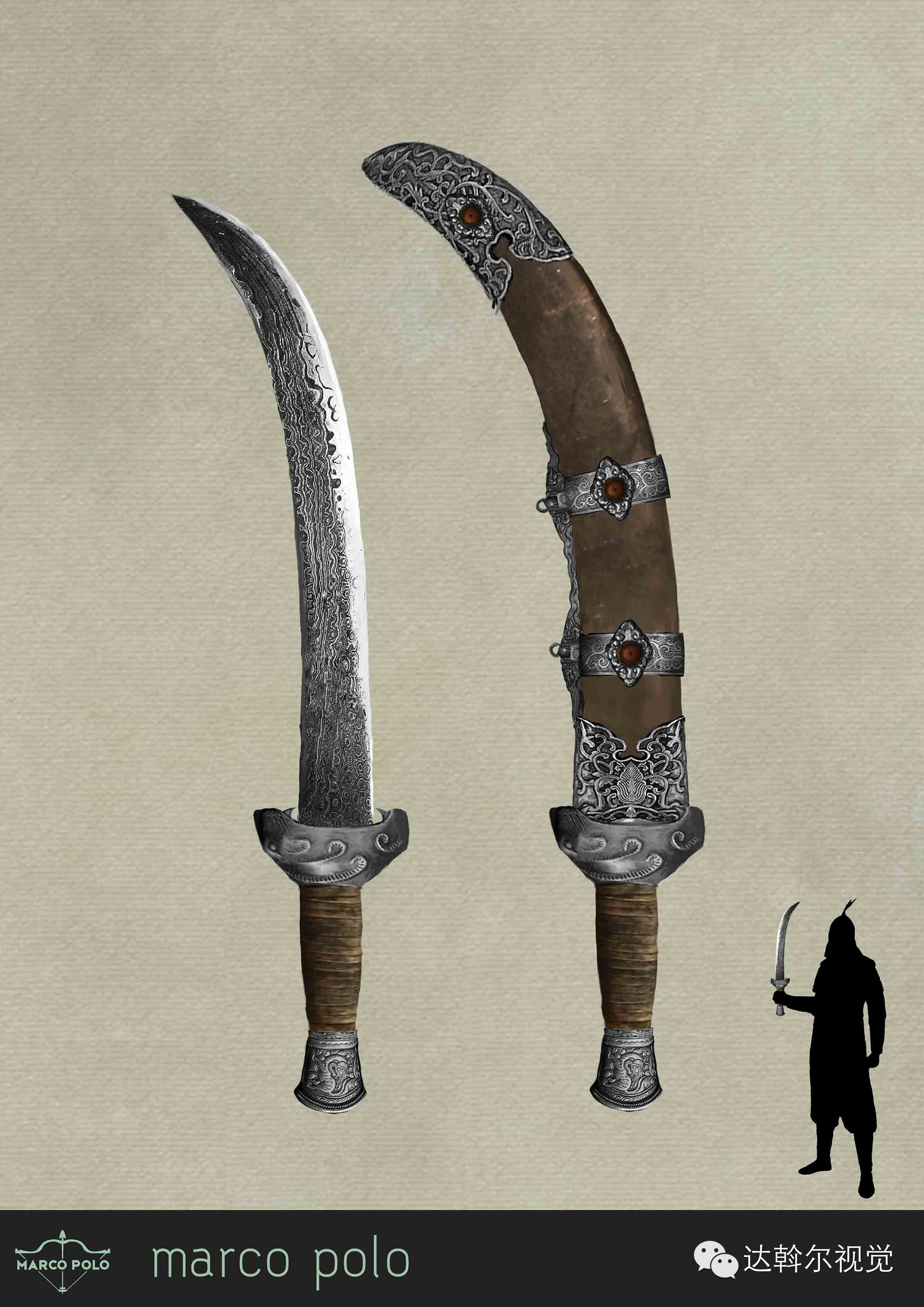 蒙古题材美剧《马可波罗》兵器设计欣赏 第7张