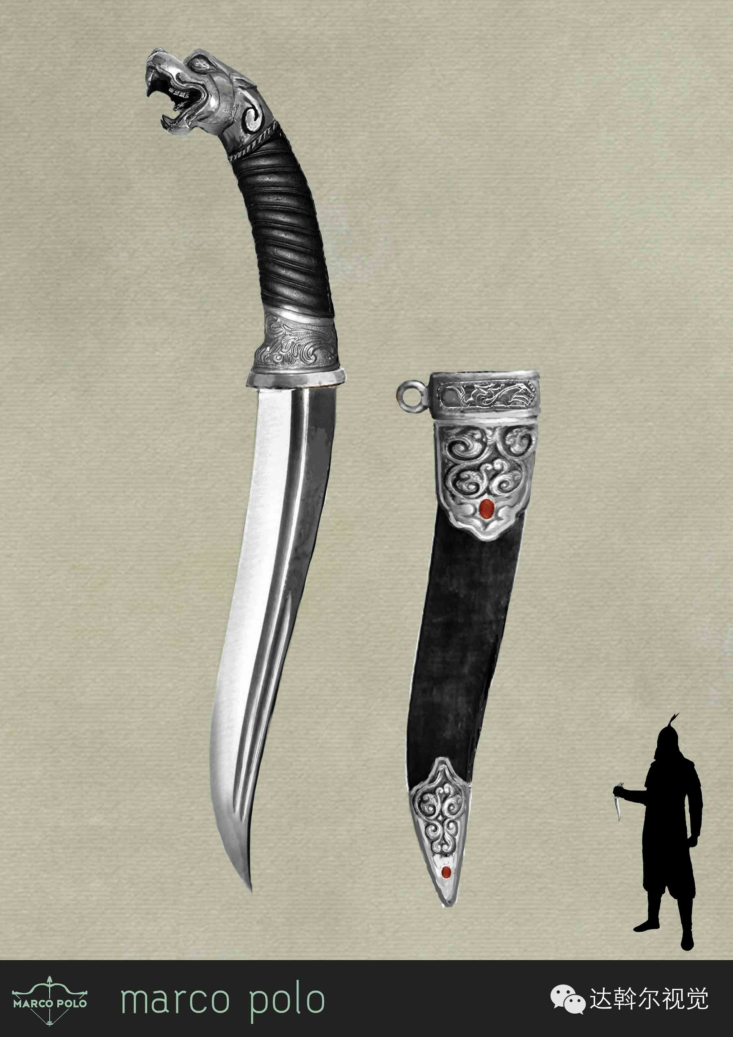 蒙古题材美剧《马可波罗》兵器设计欣赏 第15张