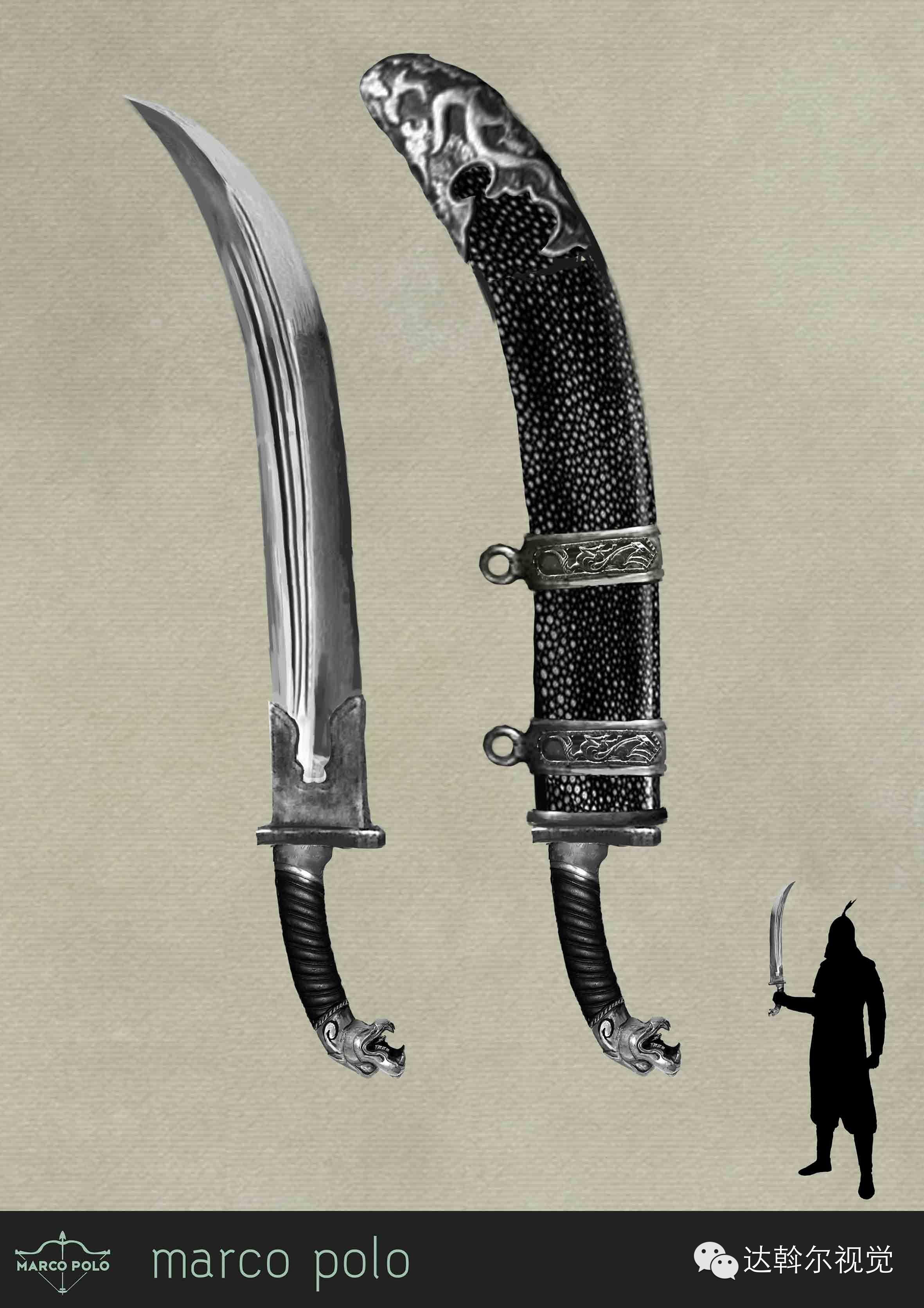 蒙古题材美剧《马可波罗》兵器设计欣赏 第14张
