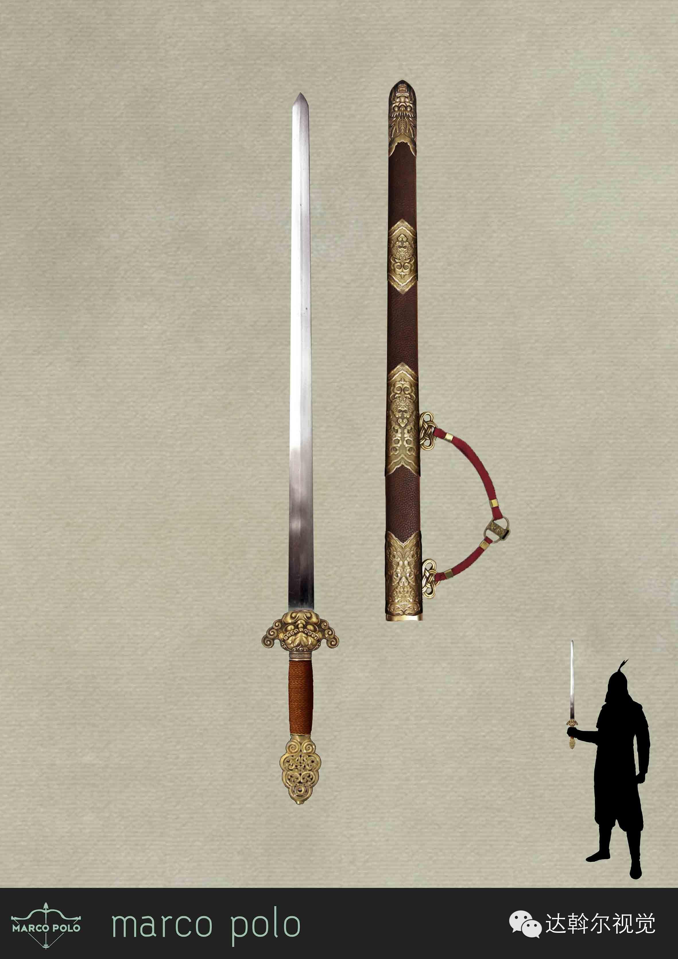 蒙古题材美剧《马可波罗》兵器设计欣赏 第13张