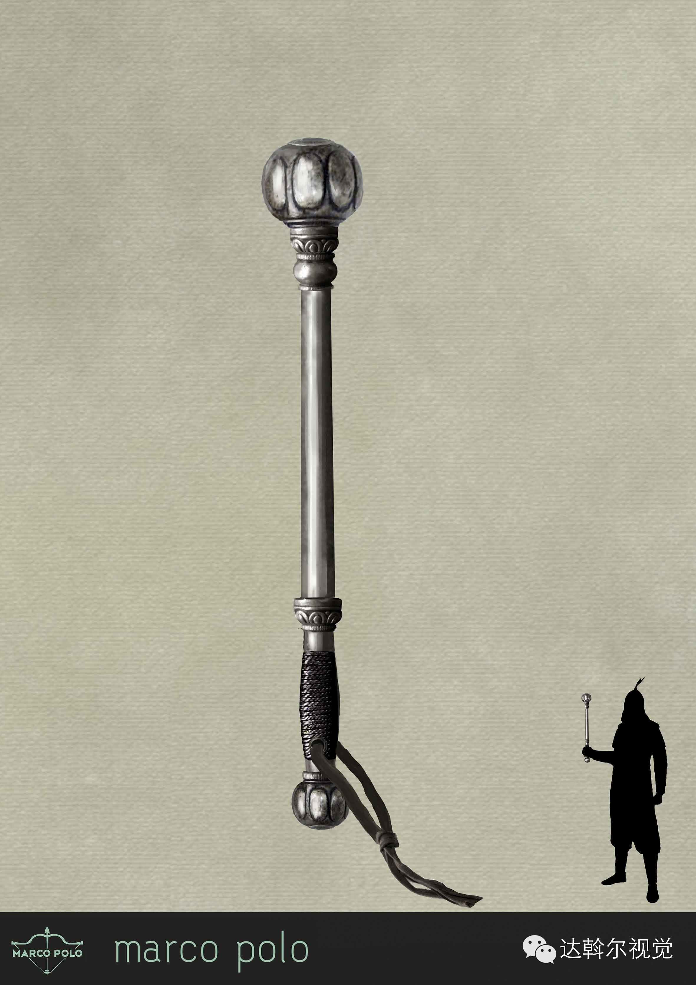 蒙古题材美剧《马可波罗》兵器设计欣赏 第17张