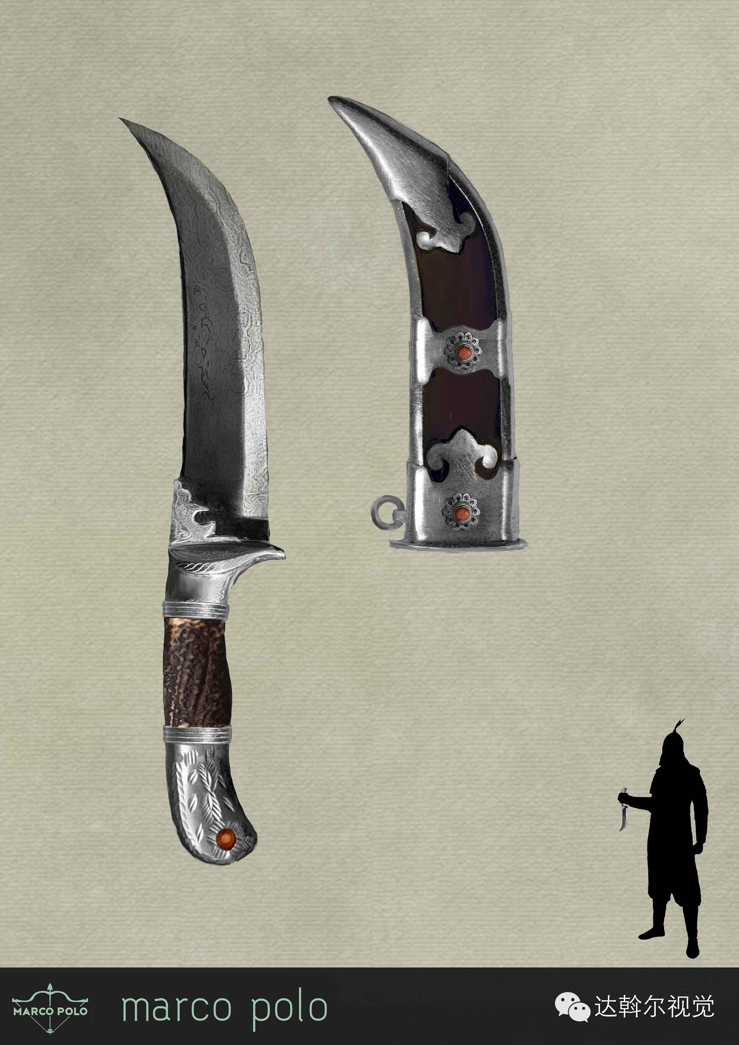 蒙古题材美剧《马可波罗》兵器设计欣赏 第18张