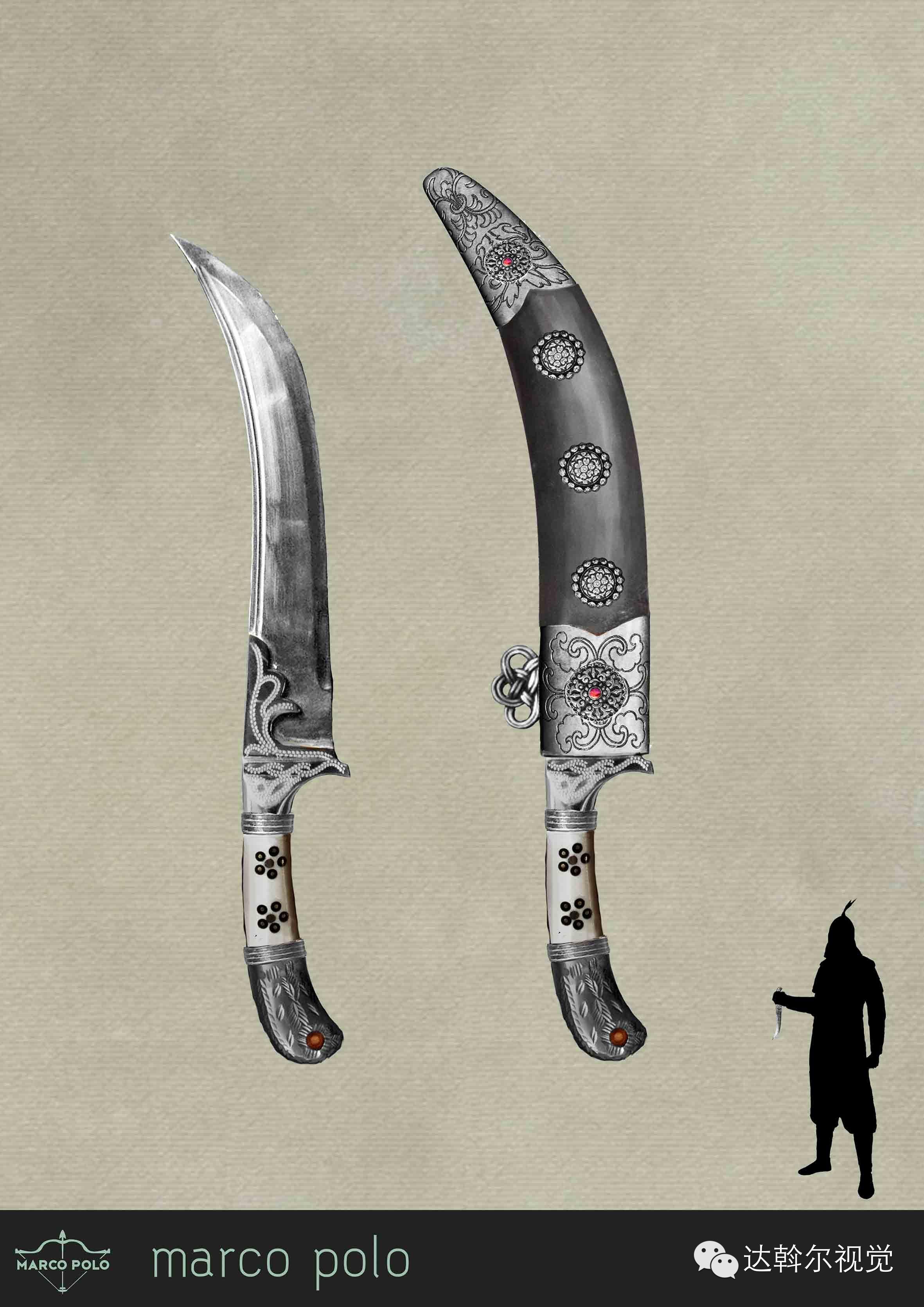 蒙古题材美剧《马可波罗》兵器设计欣赏 第20张