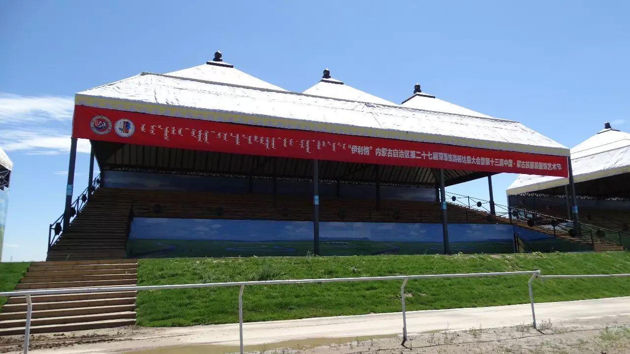 内蒙古那达慕主会场 | 武月龙 第3张
