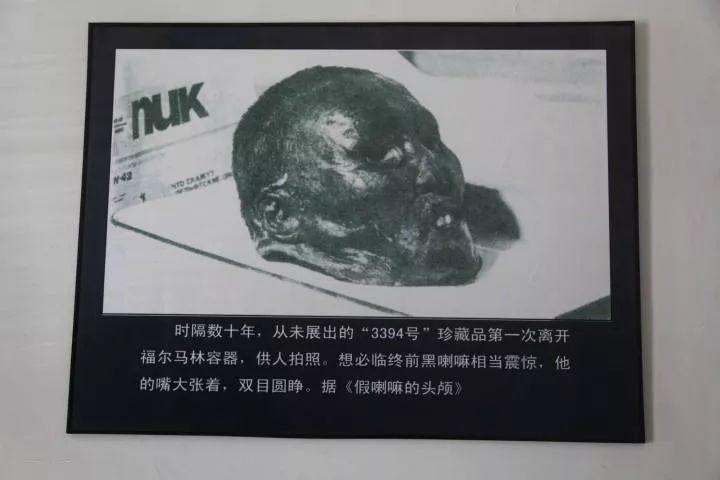 蒙古黑喇嘛:古丝绸之路上最暴虐的传奇人物 第14张