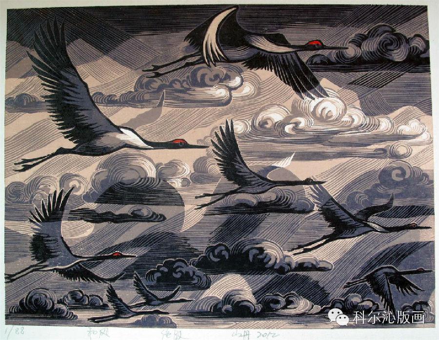 著名版画家山丹作品欣赏 第6张