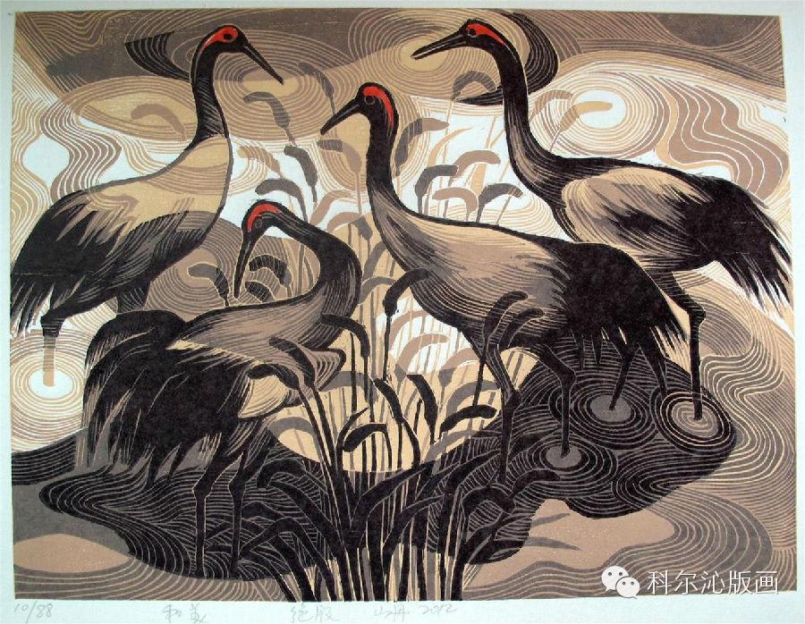 著名版画家山丹作品欣赏 第7张