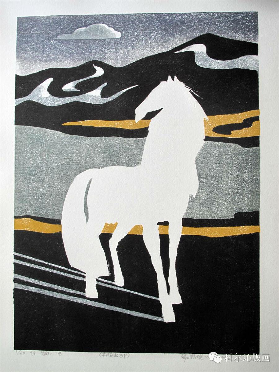 著名版画家乌恩琪作品欣赏 第7张