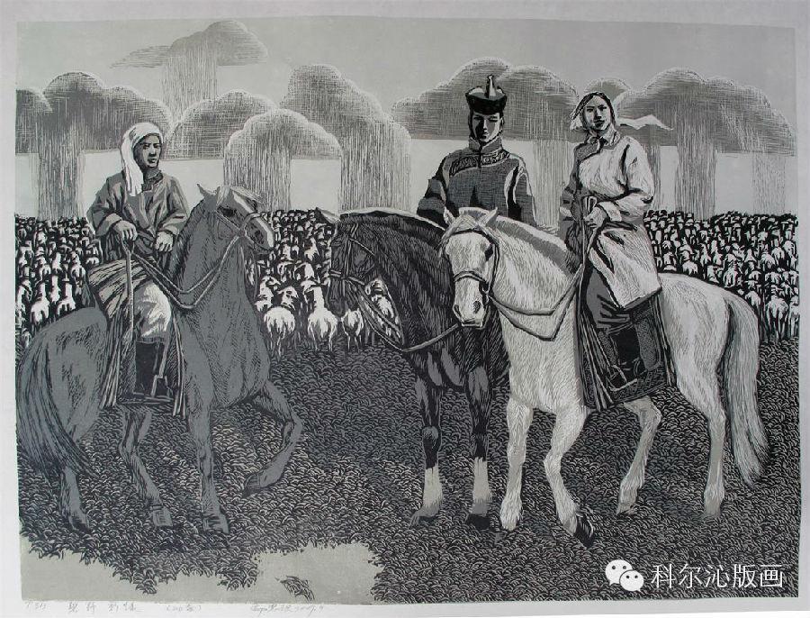 著名版画家乌恩琪作品欣赏 第8张