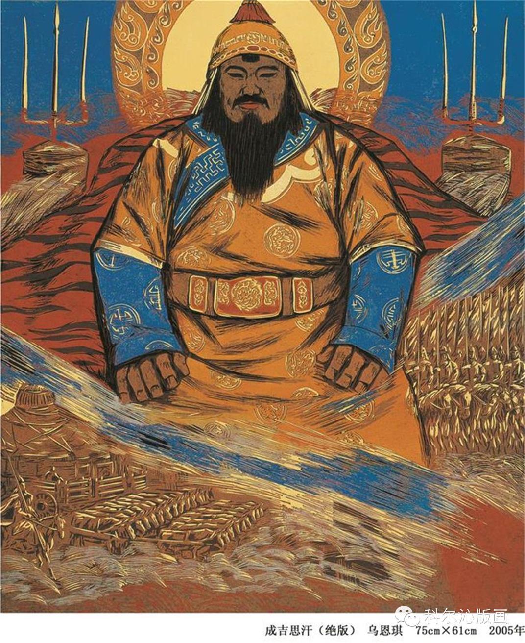 著名版画家乌恩琪作品欣赏 第10张