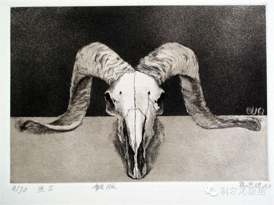著名版画家乌恩琪作品欣赏 第11张