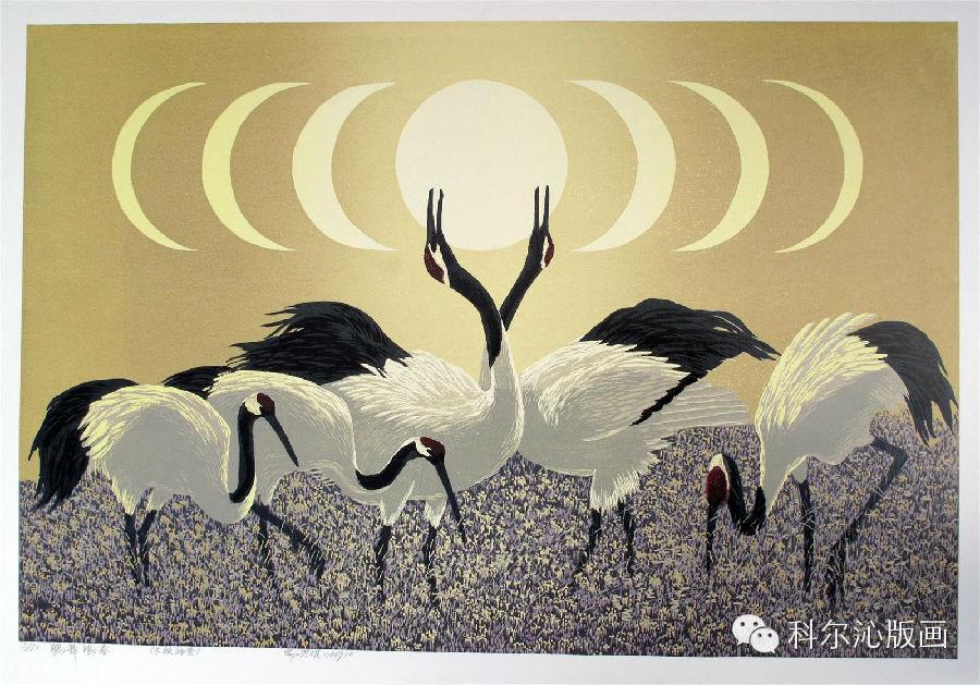 著名版画家乌恩琪作品欣赏 第12张