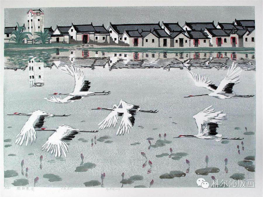 著名版画家乌恩琪作品欣赏 第14张