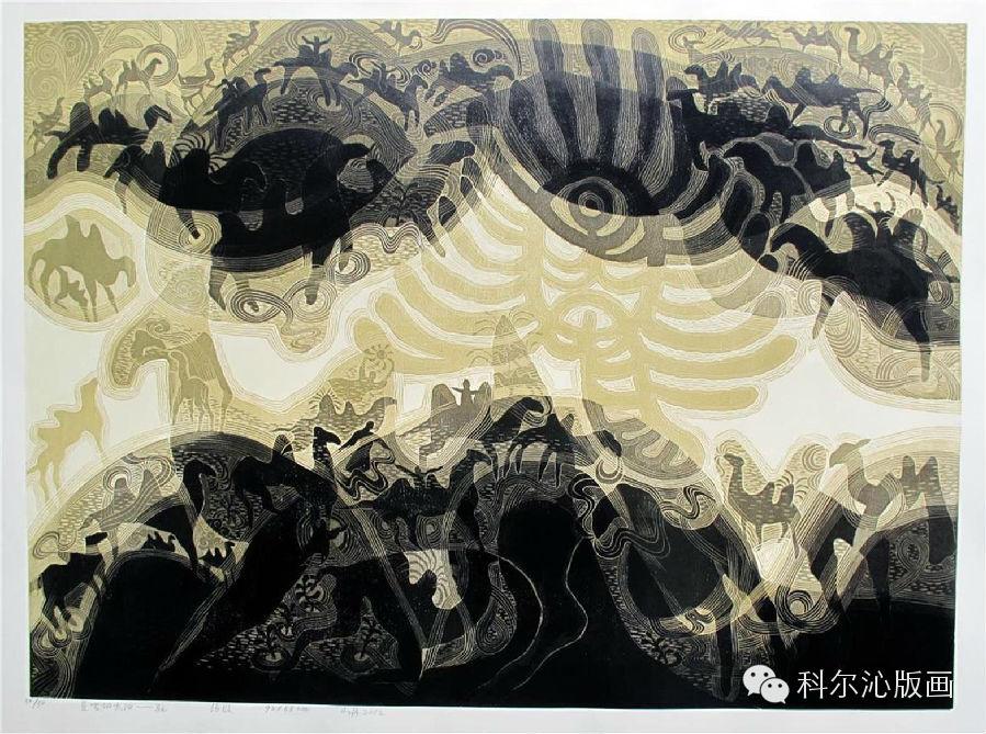 著名版画家山丹作品欣赏(二) 第4张