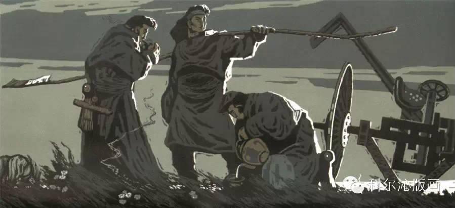 科尔沁版画家系列之一  ———— 田宏图 第6张