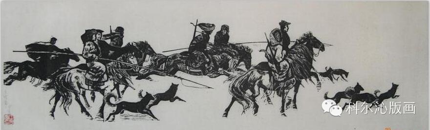 科尔沁版画家系列之一  ———— 田宏图 第4张