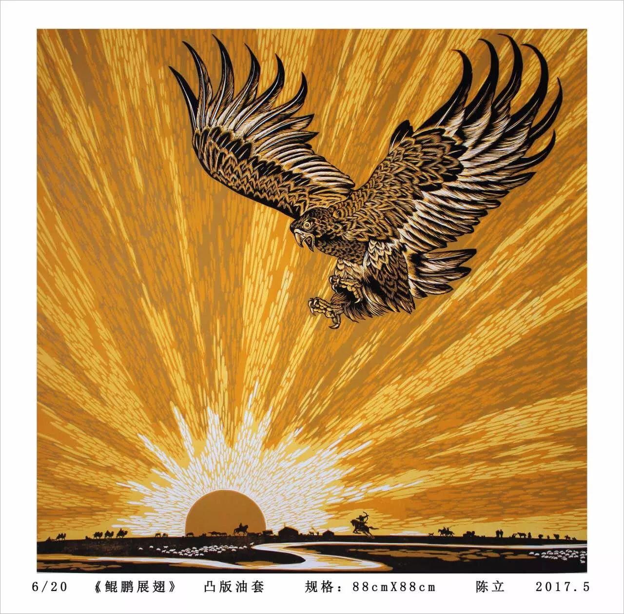 多彩生动的风光——陈立版画欣赏 第7张