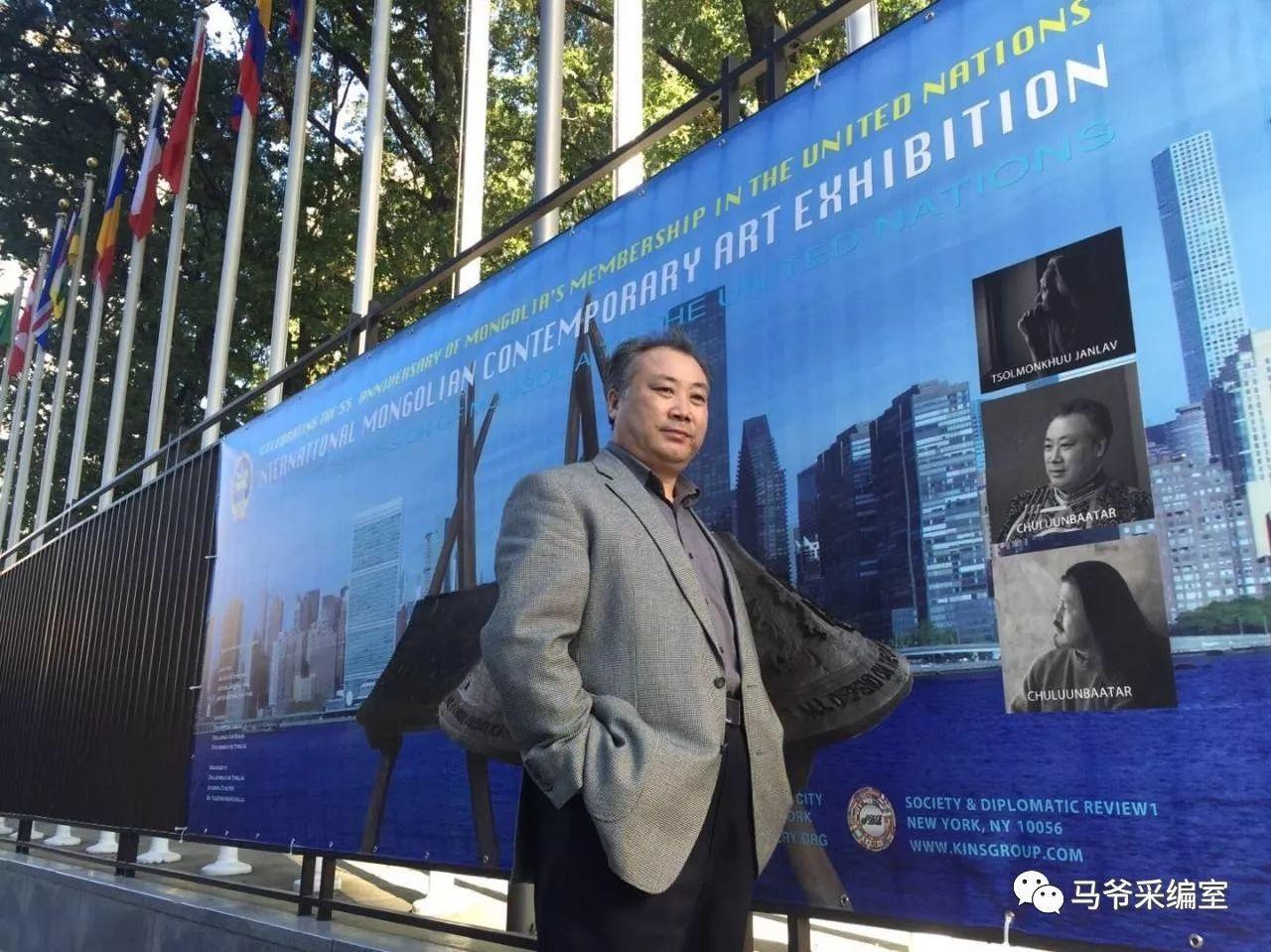 独家||走进联合国大堂个人书法展蒙古族书法家第一人苏伦·巴特尔 第3张