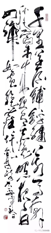 独家||走进联合国大堂个人书法展蒙古族书法家第一人苏伦·巴特尔 第9张