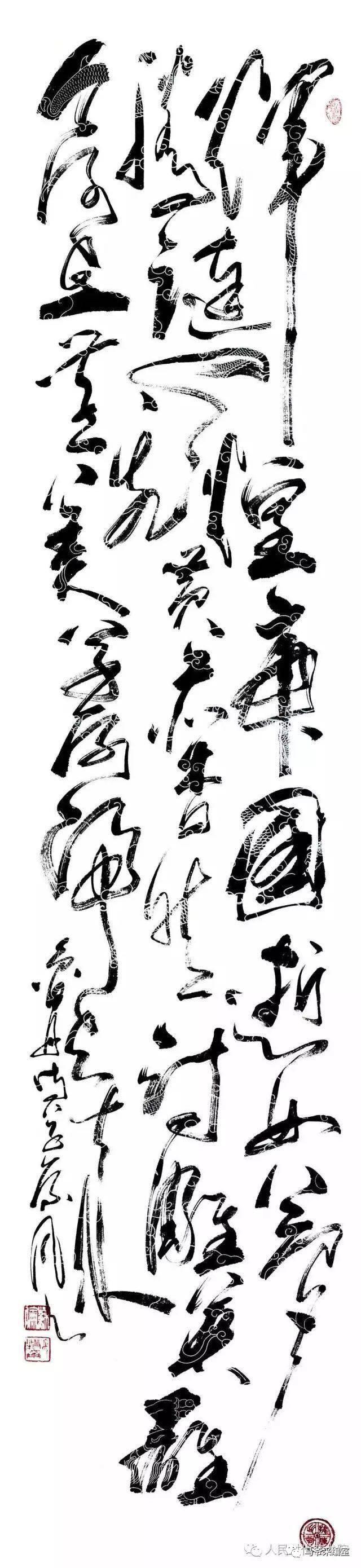 独家||走进联合国大堂个人书法展蒙古族书法家第一人苏伦·巴特尔 第8张